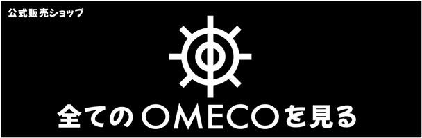 OMECO
