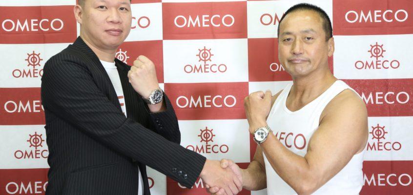 【ニュース】チョコボール向井氏がOMECOアンバサダーに就任