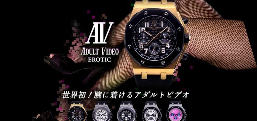 アダルトビデオの同梱物公開!めっちゃ高級ブランドの時計みたい!