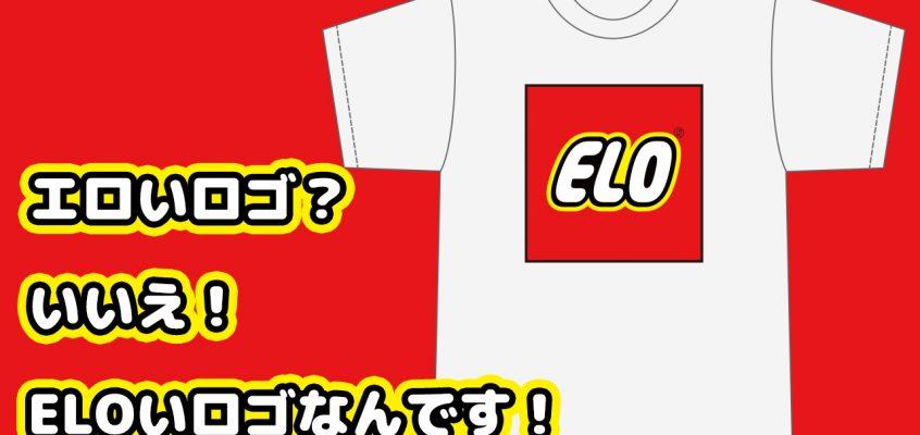 可愛さの中にエロスあり!?ポップなロゴでもOMECOらしさを追求したTシャツ。