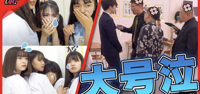【出演情報】YouTube『TV撮影中に突然ヤクザが突入してきてカメラ壊された・・・怖すぎて女子大号泣(ドッキリ)』に出演したOMECO